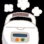 炊飯器 三合炊き