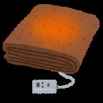 電気ブランケット